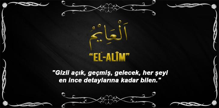 Allah(cc)'nun El-Alîm Sıfatı