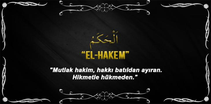 Allah(cc)'nun El Hakem Sıfatı