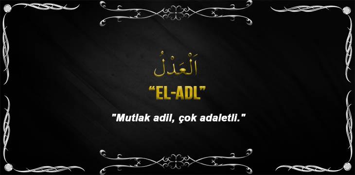 Allah(cc)'nun El Adl Sıfatı