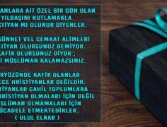ULUL ELBAB (12)