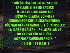 ULUL ELBAB (13)