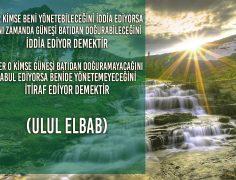 ULUL ELBAB (2)