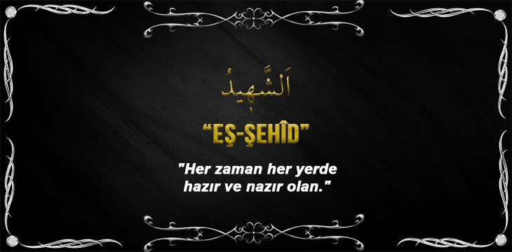 Allah(cc)'nun Eş Şehid Sıfatı
