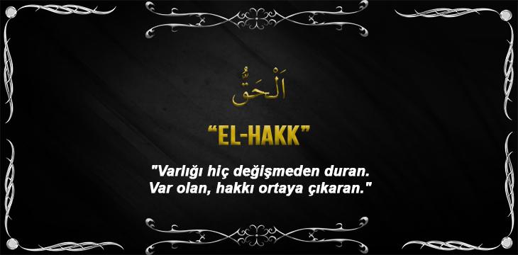 Allah(cc)'nun El Hakk Sıfatı