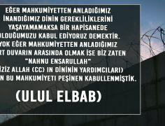 ULUL ELBAB (10)