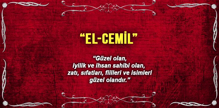 Allah (c.c)'nun El-Cemil Sıfatı