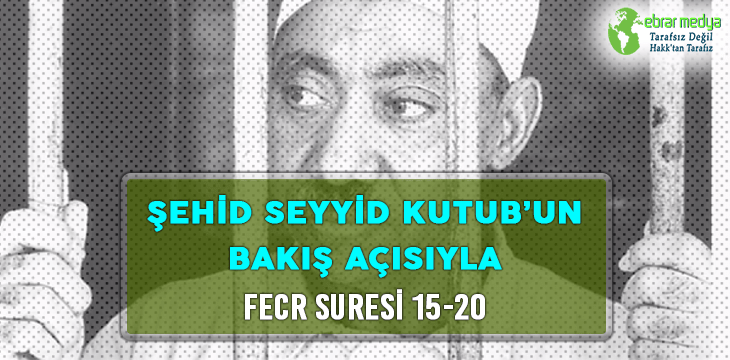 ŞEHİD SEYYİD KUTUB'UN BAKIŞ AÇISIYLA FECR SURESİ 15-20