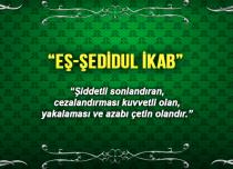 Allah (c.c)'nun Eş-Şedidul İkab Sıfatı
